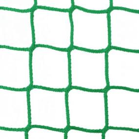 Netz zur Ladungssicherung 200 x 300 cm